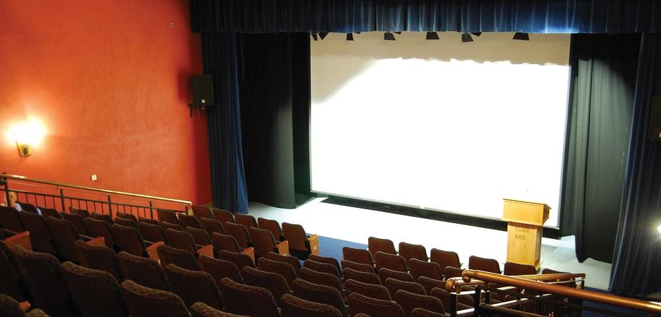 Tuar Ard Theatre